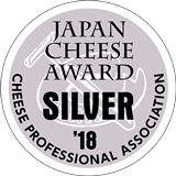 JAPAN CHEESE AWARD SILVER 2018