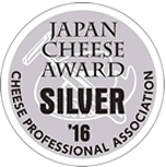 JAPAN CHEESE AWARD SILVER 2016