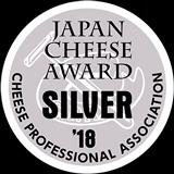 Japan Cheese Award Silver 2018