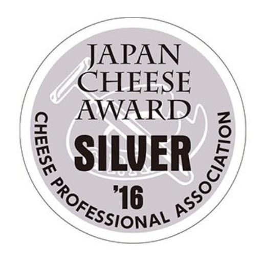 JAPAN CHEESE AWARD SILVER 2016