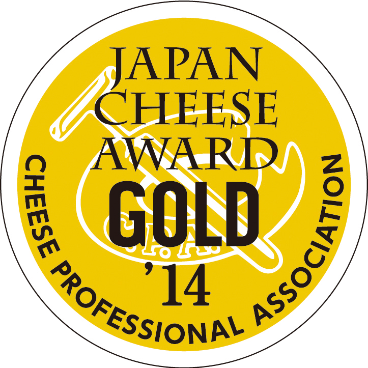JAPAN CHEESE AWARD GOLD 2014