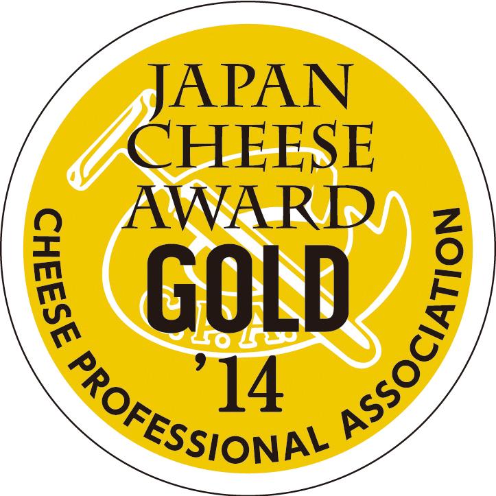 JAPAN CHEESE AWARD GOLD 2014